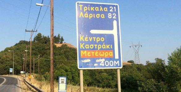 caerte 585x300 - BT Summer 2016, giorni 5-8. In moto nei Balcani, tra Cattaro e Patrasso