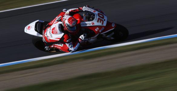 Nakagami MotoGP 2020