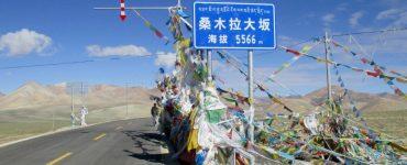Semo La, Tibet